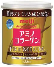 New Meiji Amino Collagen Powder Premium Can 200g 28days From Japan F/S