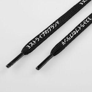 FLAT JAPANESE Katakana SHOELACES For ADIDAS NMD ULTRA BOOST BUY 2 GET 1 FREE