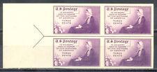 US Stamp (L242) Scott# 754, Mint NH, Nice Horizontal Line Block, Arrow, Margin