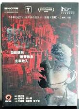 Eye In The Sky DVD - rare 2-disc OOP HK Special Edition - Johnnie To, Hong Kong