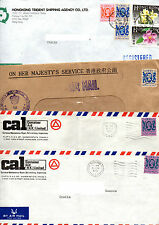 HONG KONG, 4 COVERS, BEAUTIFULL FRANKING
