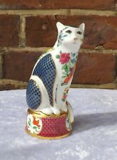 """ROYAL WORCESTER   """" GILES CAT """"  CANDLE SNUFFER - CONNOISSEUR COLLECTION."""