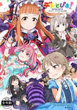 Deretopia 2018-2019 Comic Market97 C97 IDOL MASTER Doujinshi Illustration