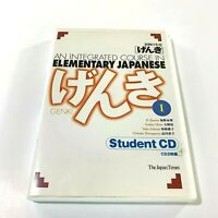 Genki 1 An Integrated Course in Elementary Japanese by Banno Student CD