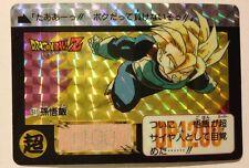 Dragon Ball Carddass Hondan BP Prism 511