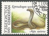 Uzbekistan Scott# 8, Central Asian Cobra (Naha Oxiana) Unused CTO, FG, NH, 1993
