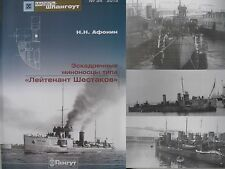 Russian Imperial Navy Leitenant Shestakov Class Destroyers Ship Book