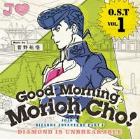 Animation Soundtrack Jojo's Bizarre Adventure Diamond Is Unbreakable Ost Vol.1