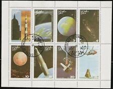 State of Oman sheet of 8 Space Stamps, Satellite, Galaxy CTO Trucial State bogus