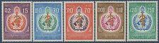 LAOS N°177/181**  OMS. Médecine, TB, 1968,  WHO, medicine Sc#163-167 MNH