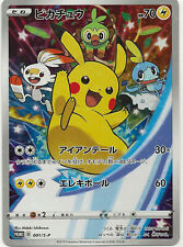 Pokemon Japanese Pikachu Full Art Sword & Shield Promo Card 001/S-P