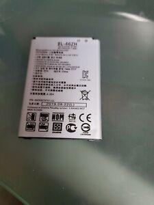 LG BATTERY FOR LG K8 K8V K8 V VS500 VERIZON US375 US CELLULAR BL-46ZH