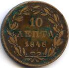 GRECE OTHON (1832-1862) 10 LEPTA 1848 KM 29