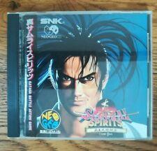 Shin Samurai Spirits (Samurai Shodown 2) - SNK Neo Geo CD [NTSC-J]