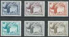 Timbres Folklore Congo 1012/7 ** année 1996 lot 26853