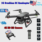 DEERC D15 GPS RC Drone with 4K UHD EIS Anti-Shake Camera Brushless RC Quadcopter