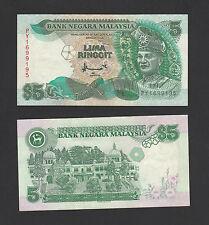 (F) Malaysia 7th RM5 Ahmad Don TDRL, Prefix PY - AUNC