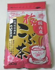Umeboshi Kombu Tea UME KOBUCHA Kelp Tea plum seaweed Konbu powder from Japan