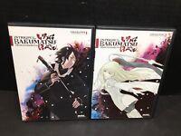 Intrigue In The Bakumatsu Irohanihoheto: Complete Series DVD Collection Set