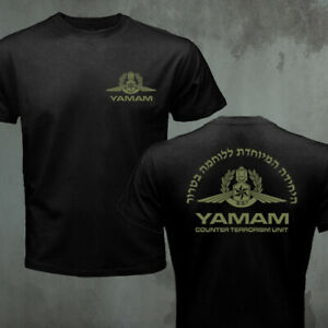 Israel Police Yamam Counter Terrorist Unit Swat Special Forces T-shirt