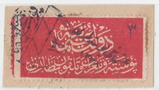TURKEY  1922   LOCAL STAMP 3 PIA. ON FRAGMENT USED UNRECORDED RRR