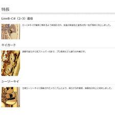 NEW YAMAHA  tenor sax YTS380 From Japan ship worldwide