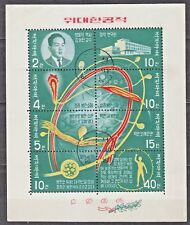 KOREA 1966 used SC#702b Souv. Sheet of 8 #695/702, Kyongrak Biological System.