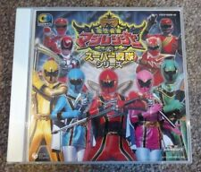 Mahou Sentai Magiranger & Super Sentai Series OST CD Soundtrack - Official Japan