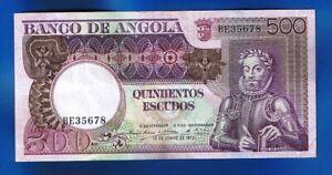 1) PORTUGAL ANGOLA BANKNOTEN 500 Escudos 10-06-1973 CAMOES KM#107 CIRCULATED