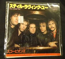 Japan SCORPIONS Still Loving You / Bad Boys Running Wild RCA  RPS-144