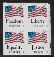 US Scott #4706-09, Block of 4 2012 Flag VF MNH