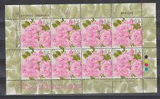 CYPRUS MNH STAMP SET 2011 AROMATIC FLOWERS ROSES SG 1243 SCENTED FULL SHEET