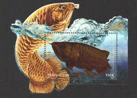 MALAYSIA 2018 ORNAMENTAL FISHES (GOLDEN AROWANA) SOUVENIR SHEET OF 1 STAMP MINT