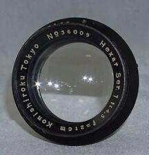 Konishiroku Tokyo Hexar Ser. 1 f4.5 21cm Large Format Lens
