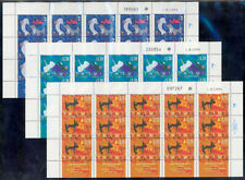 ISRAEL PROVERBS  SCOTT#1291/93B  COMPLETE SET OF  SHEETS  MINT NEVER HINGED