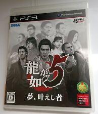 Yakuza 5 Ryu ga Gotoku 5 - PS3 Japan Import Playstation 3