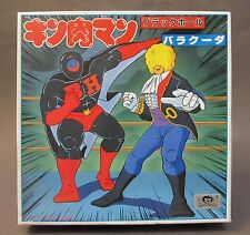 1980's Bandai BLACK HOLE vs Kinnikuman M.U.S.C.L.E. Men wrestlers model kit