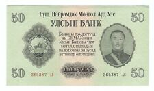 Mongolia- 50 Tugrik , 1955 !!UNC!!