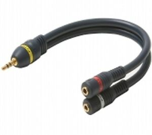"""3.5mm""""Y cable male to 2 female stereo 6"""" long heavy duty, audio Y  headset cable"""
