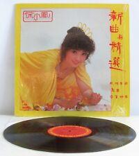 除小鳳 Paula Tsui - 新曲與精選 風的秀節, LP Vinyl Record, CBS/SONY - CBA119