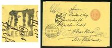 Russia 1899 Switzerland wrapper/D.TS. ODESSA censor h.s