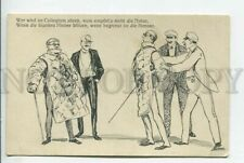 New listing 439465 GERMANY college life fencing duel students Vintage postcard