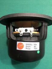 """HiVi M5a 5"""" Aluminum/Magnesium Midbass"""