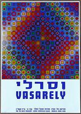 Victor Vasarely Tel Aviv Museum Original Exhibition Lithograph Print form 1976