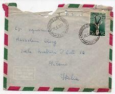 1959 SOMALIA AFIS 1 VALORE SU RACCOMANDATA VIAGGIATA C/6197
