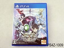 Accel World vs Sword Art Online Playstation 4 Japanese Import PS4 US Seller A