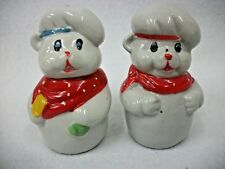 Vintage Polar Bear Chefs - Salt and Pepper Shakers