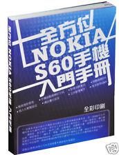 全新 全方位 NOKIA S60 手機入門手冊 (只剩8本) 送給還有需要人仕,只接受見面交收 及 不會給予評價