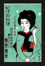 Japan GEISHA vintage advertisement matchbox label