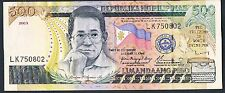 PHILIPPINES BANKNOTE 500 P196a 2003 EF